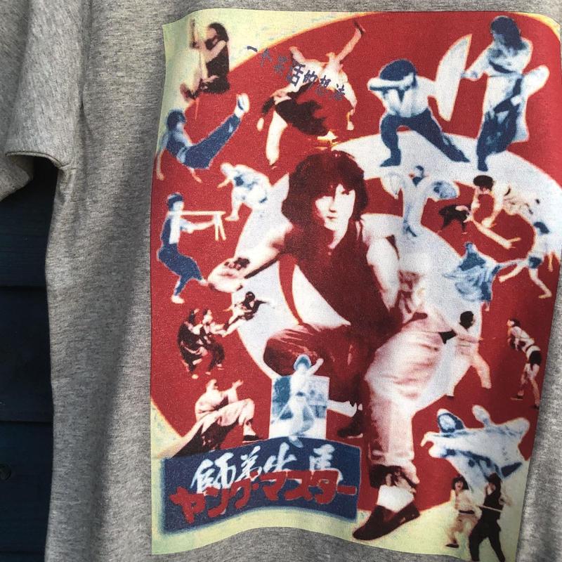 ヤングマスターTシャツ