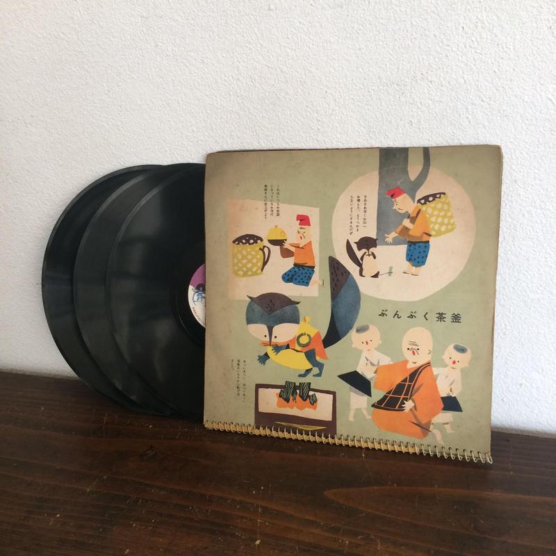 【レコード09】希少なジャケット付き ポリドールレコード 日本伝承童謡 音楽童話 VG盤 /  こぶとり/ぶんぶく茶釜/