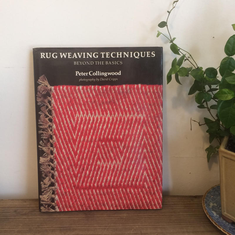 【B0017】希少 織物 洋書 RUG WEAVING TECHNIQUES BEYOND THE BASICS     / Peter Collingwood
