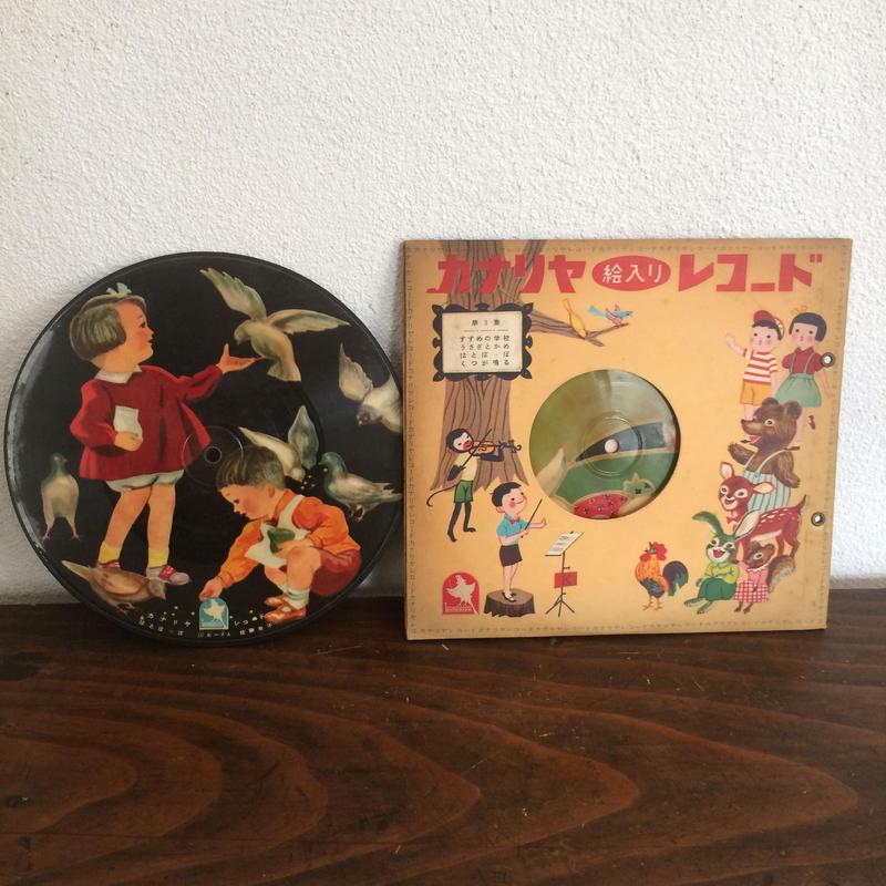 【レコード04】希少 ピクチャーレコード カナリアレコード 絵入り 2枚組 第3集 / すずめの学校/うさぎとかめ/はとぽっぽ/くつが鳴る