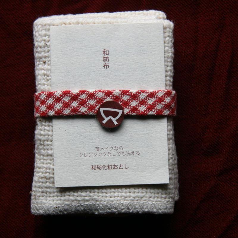 ふんわり やさしい 手つむぎの布 20cm×20cm 2枚組