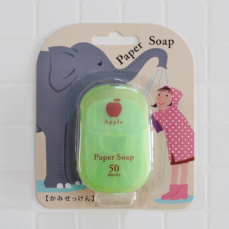 <携帯できるポケットサイズの紙石鹸>ペーパーソープ アップルの香り