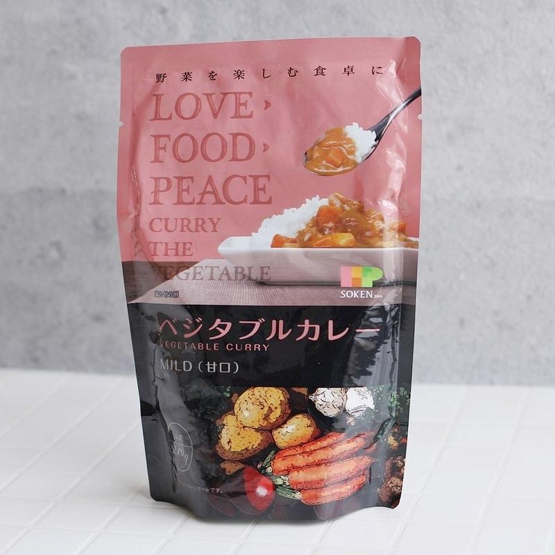 <ミート(肉類)フリー・化学調味料不使用>ベジタブルカレー【甘口】