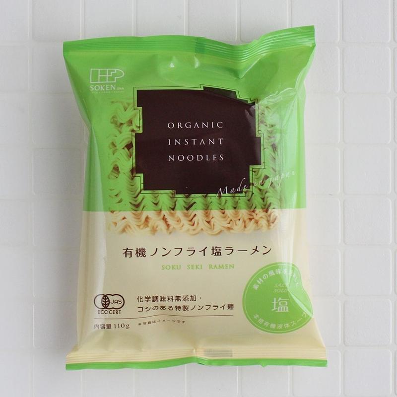 <動物性原材料&化学調味料不使用>有機ノンフライラーメン【塩】