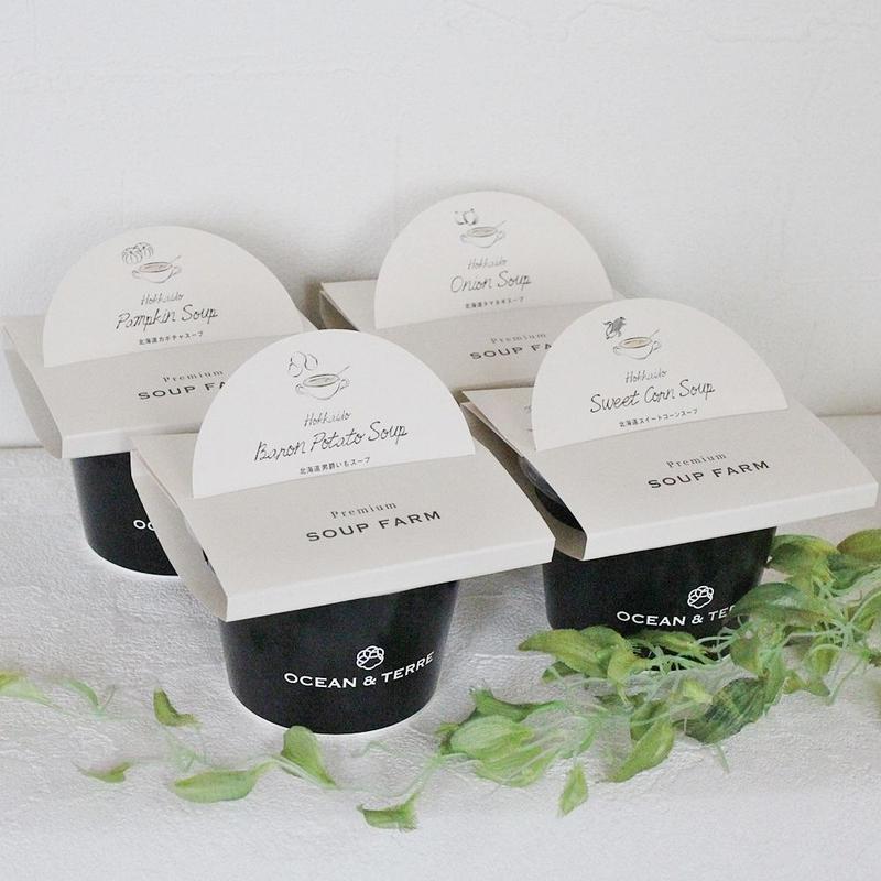 <北海道産野菜>北海道野菜CUPスープ(4個)