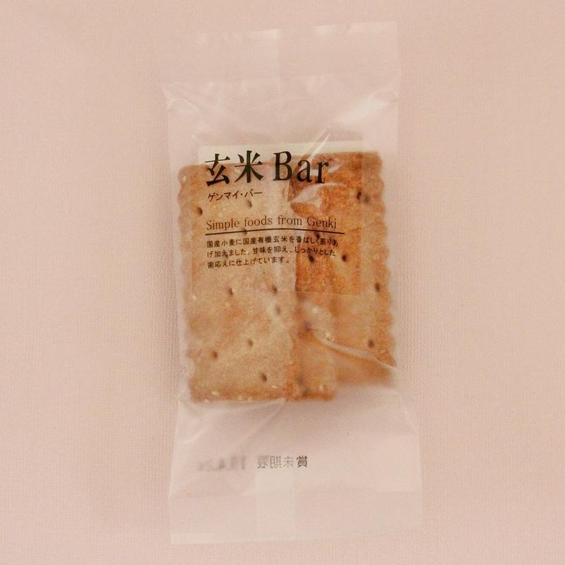 <有機原料・卵&乳製品不使用>mini 玄米・バー