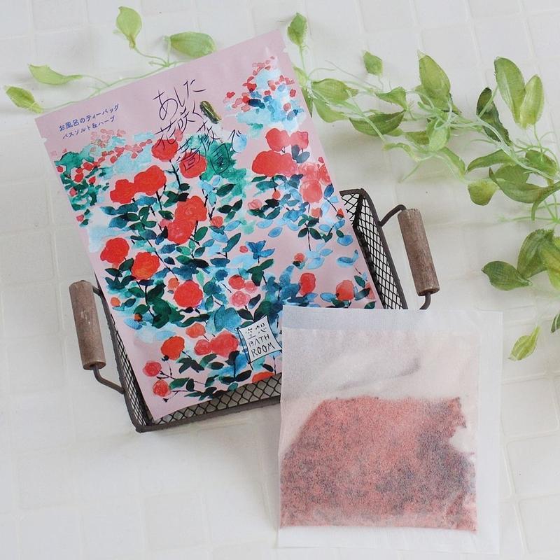 <お風呂のティーバッグ・天然由来成分>空想バスルーム【あした花咲く薔薇園で】