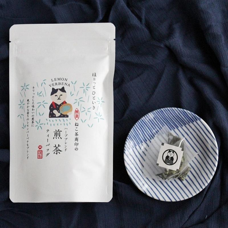 ねこ茶商印のハーブブレンド煎茶【レモンバーベナ】<ティーバッグタイプ>