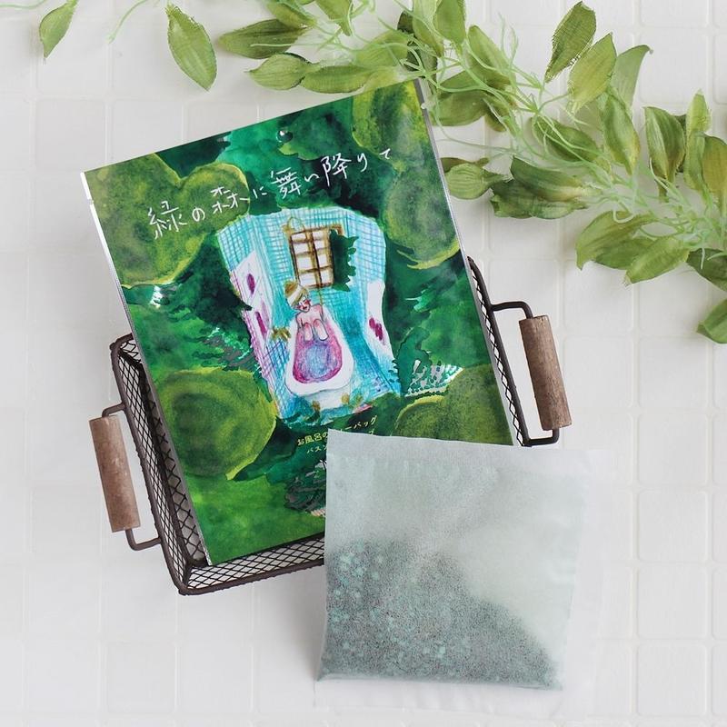 <お風呂のティーバッグ・天然由来成分>空想バスルーム【緑の森に舞い降りて】