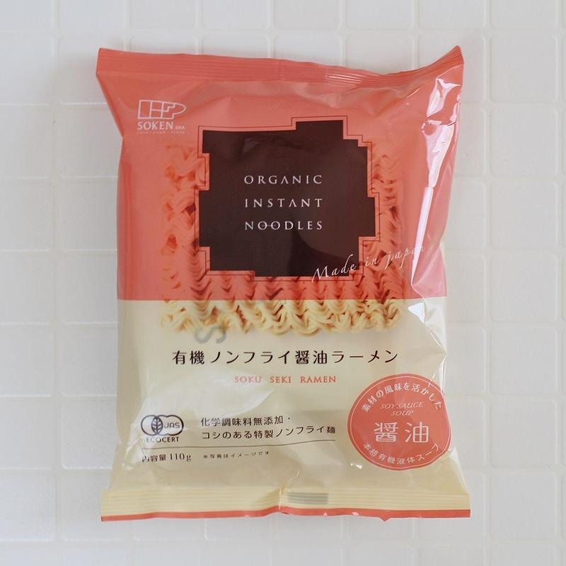 <コレステロールゼロ・化学調味料不使用>有機ノンフライラーメン【醤油】