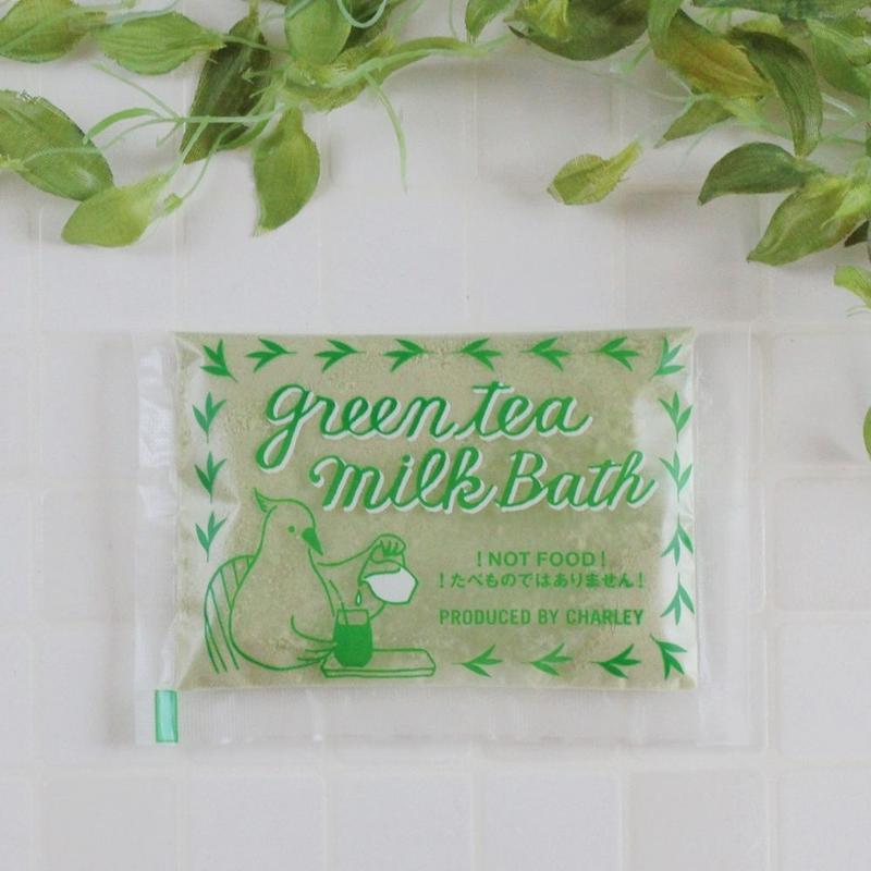 <保存料、香料、色素不使用のナチュラル入浴剤>グリーンティーミルクバス