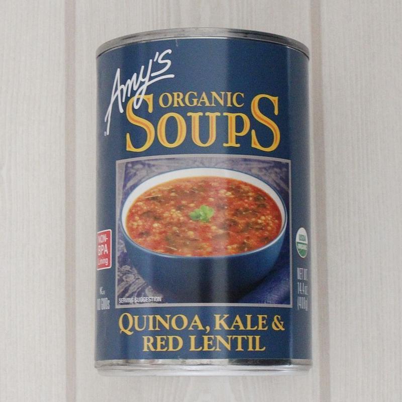 <肉・魚介類・添加物不使用>Amy's kitchenオーガニックスープ【キヌア・ケール・レンズ豆】