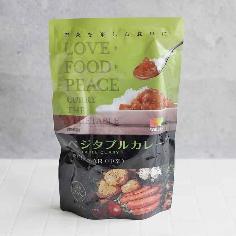 <ミート(肉類)フリー・化学調味料不使用>ベジタブルカレー【中辛】