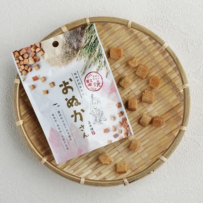 <無添加・砂糖不使用>米ぬかのお菓子 おぬかさん(プレーン)