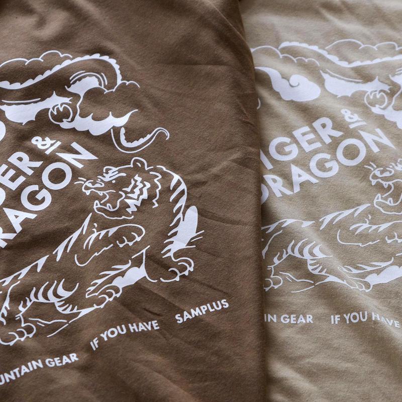 TIGER & DRAGON Event T-shirt