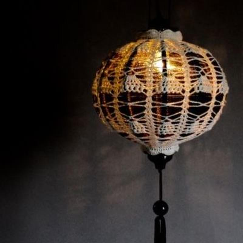 Hoi-An story Knit lamp (ランタン)小