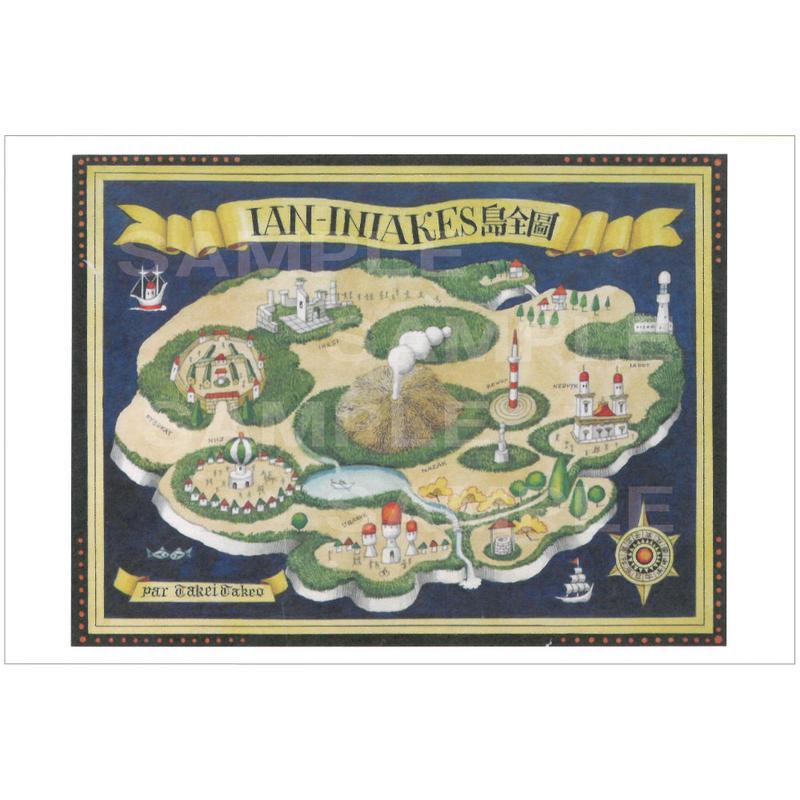 ポストカード IAN-INIAKES島全図(pl_26015)