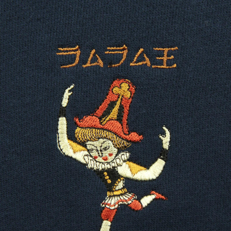武井武雄xグラニフ パーカーラムラム王(pl_4048_198)