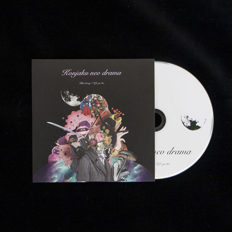 【CD】【Made in TAKAMATSU CITY】BLUEBERRY (a.k.a DJ YO-KO)/Konjaku neo drama