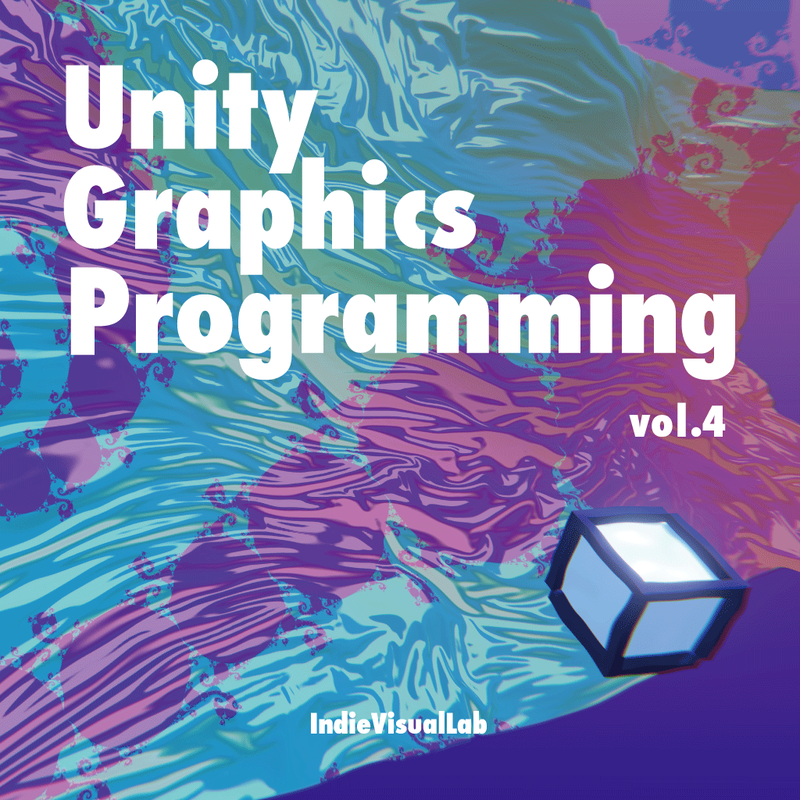 Unity Graphics Programming vol.4