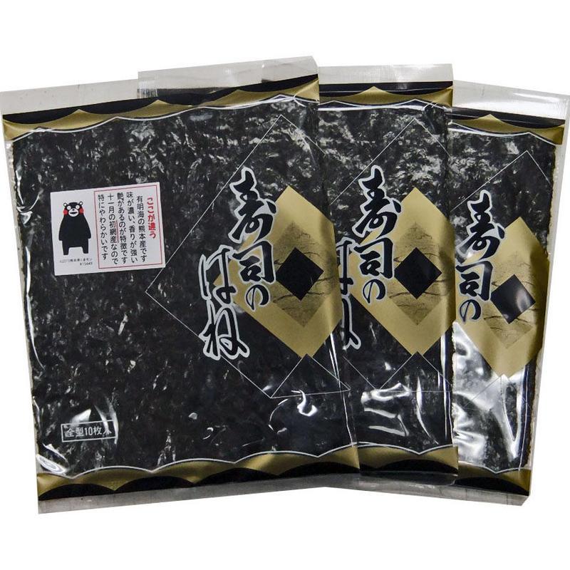 焼海苔 寿司はね 9枚入×3袋