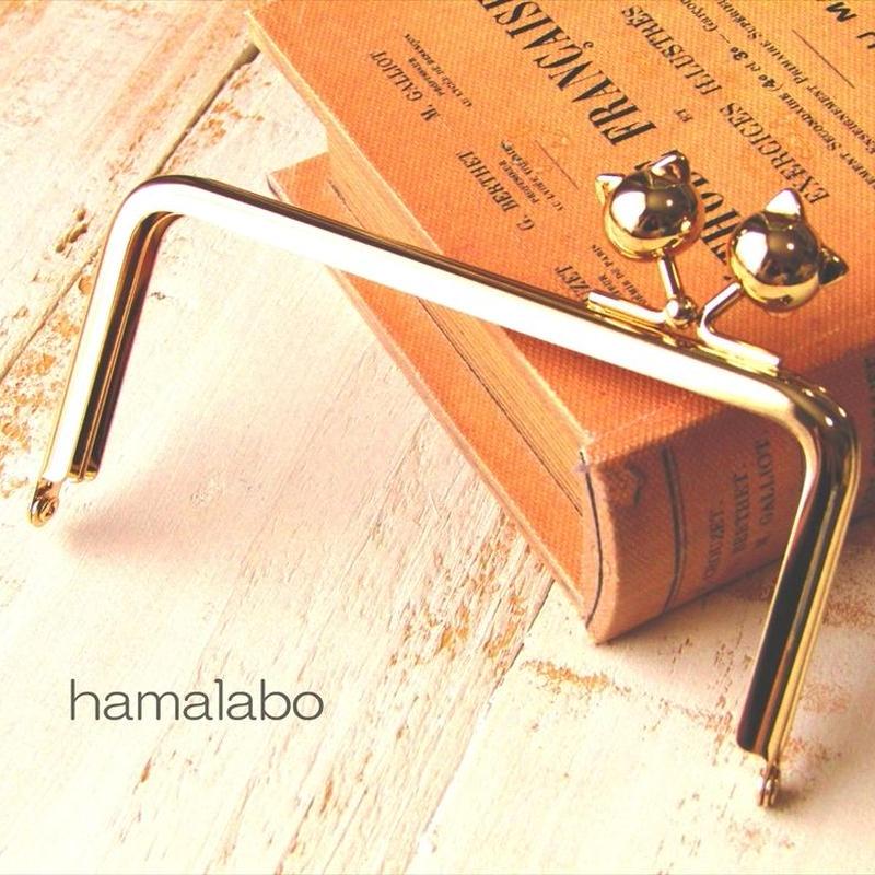 <廃盤予定>【HA-1528】<横ひねり>12cm/角型の口金(ネコ玉×ゴールド)