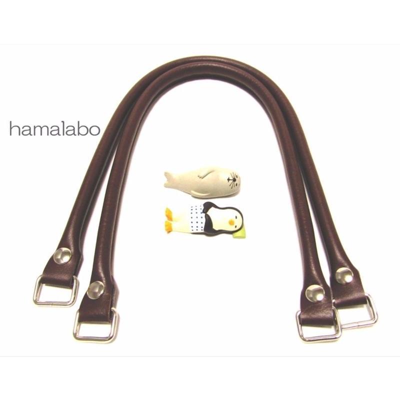 【HA-571】<ホック式>ショルダー持ち手60cm(焦茶)-YAK-6105S