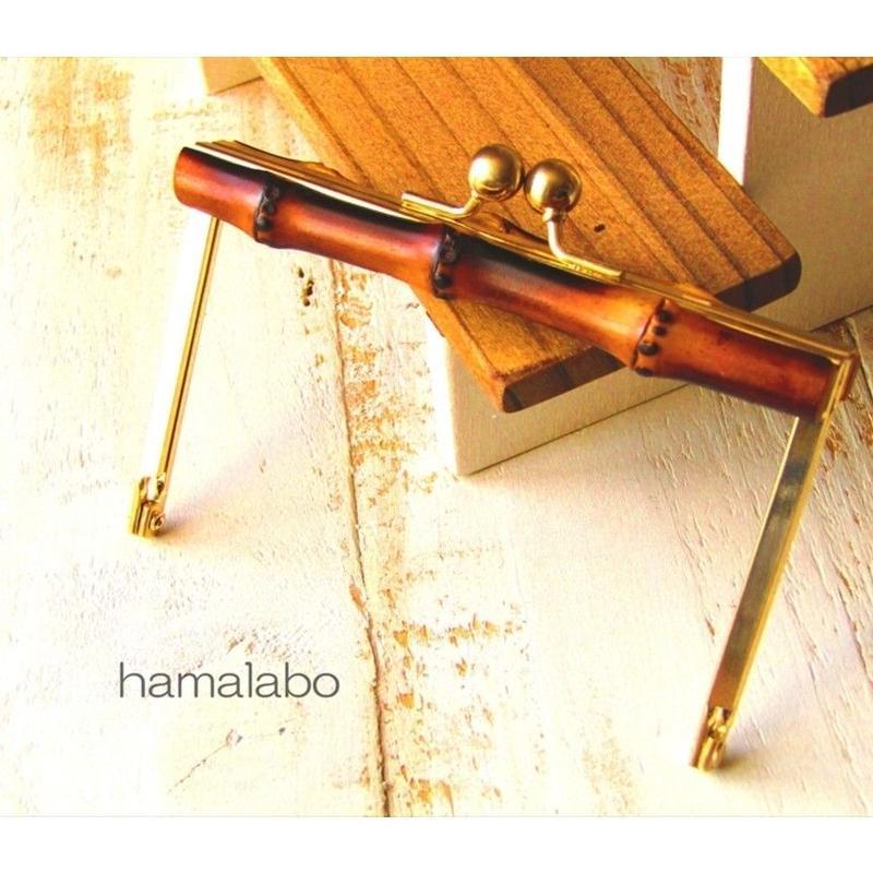 【HA-1548】12cm竹の浮き足口金/(ゴールドサティーナ)