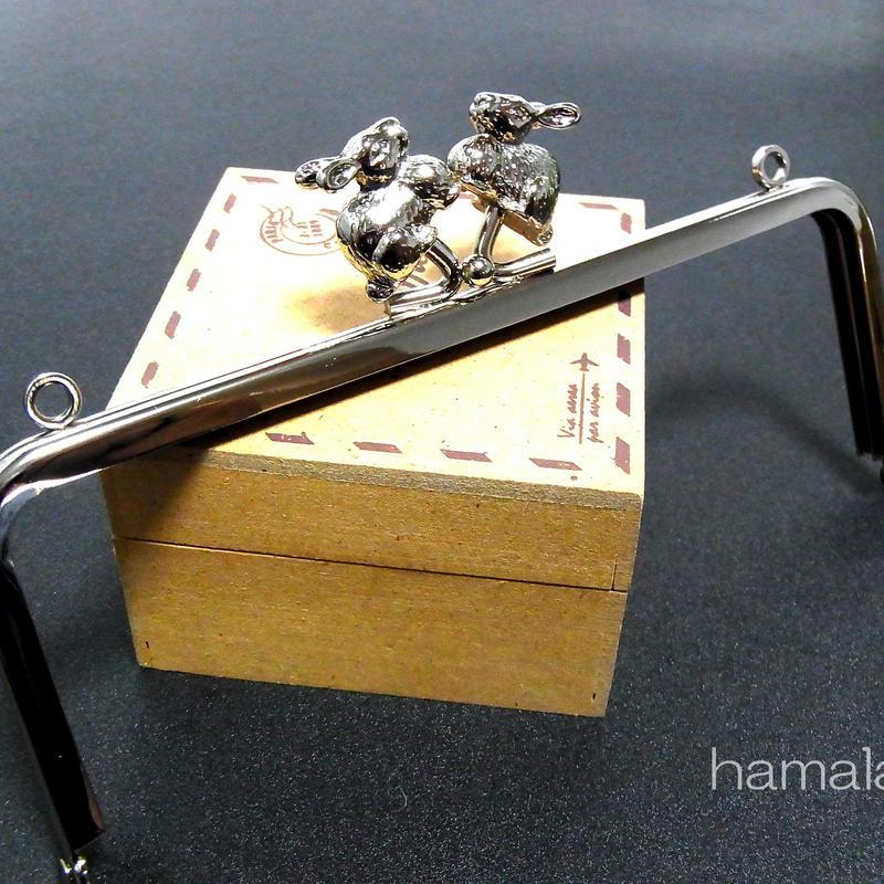 【HA-1266】ウサギの口金15cm/角型(シルバーウサギ×シルバー)・カン付き