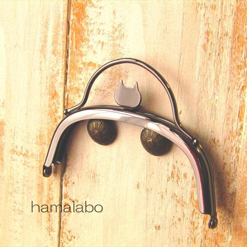 4月10日販売開始!【HA-1581】ネコ型タイプ!持ち手付きの押し口金10cm/くし型(ブラック)