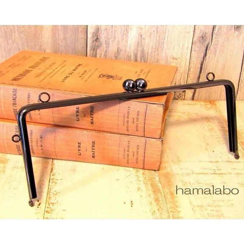 【HA-1445】22cm/角型口金(碁石×ブラック)カン付き