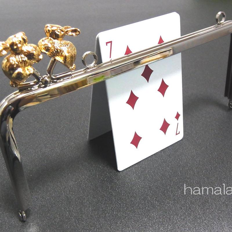 <廃盤予定>【HA-172】<横ひねり>18cm/角型の口金(ゴールドウサギ×シルバー)・カン付き