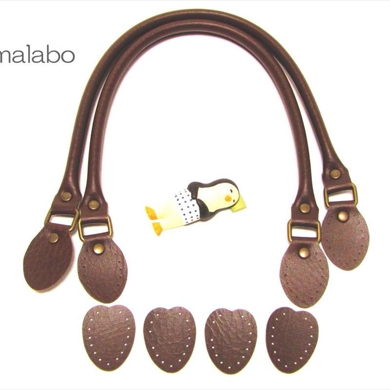 【HA-553】<縫い付けタイプ>手さげ持ち手48cm(焦茶)-YAK-480