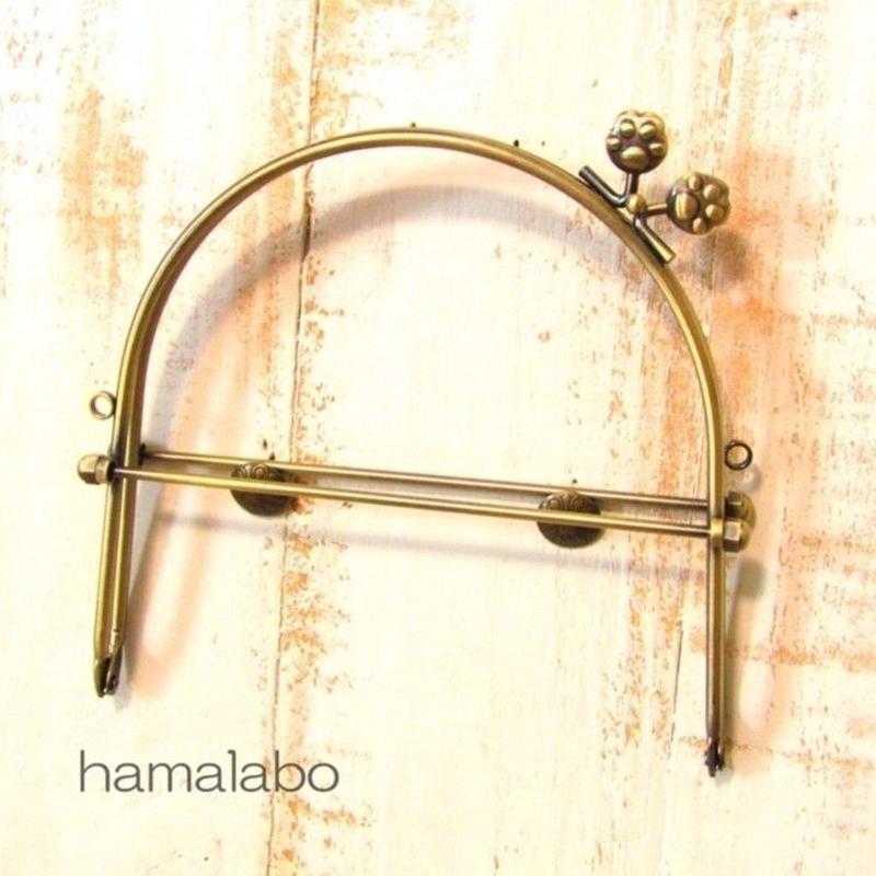 【HA-1116】16cmベンリー口金/(肉球×アンティークゴールド)・カン付き