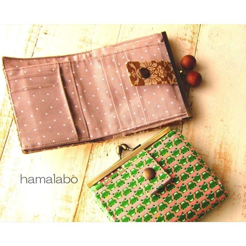 【KT-2043】がま口二つ折り財布の型紙&レシピ【12cm浮き足用】