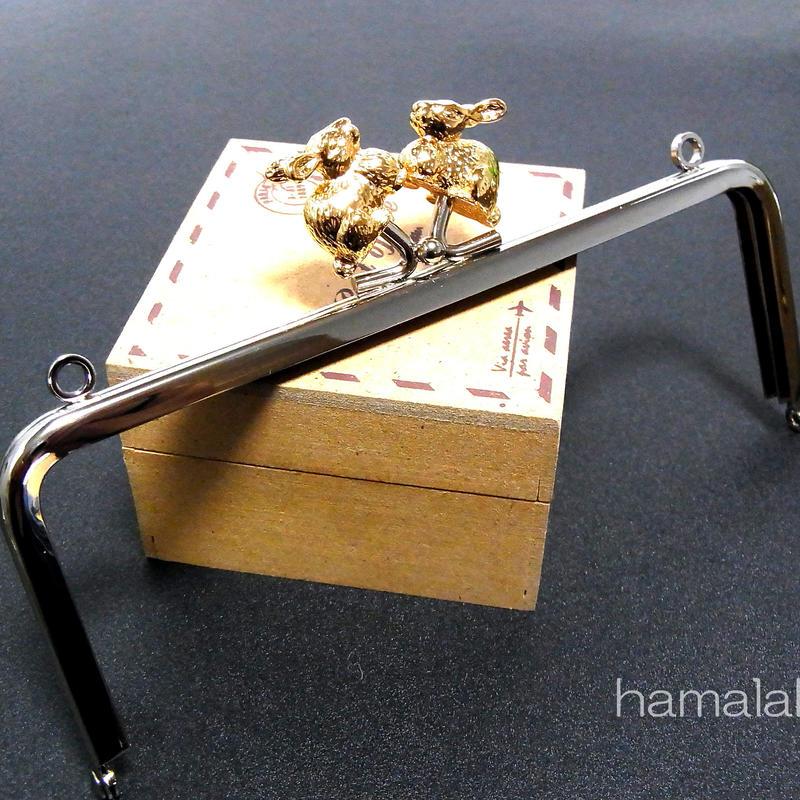 <廃盤予定>【HA-1267】ウサギの口金15cm/角型(ゴールドウサギ×シルバー)・カン付き