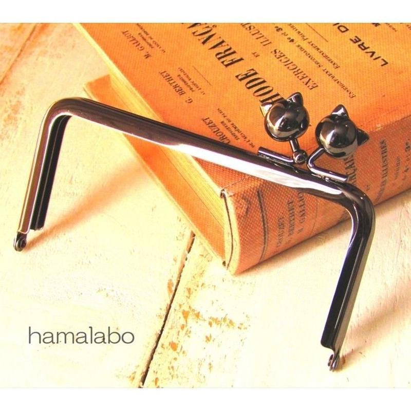 <廃盤予定>【HA-1506】<横ひねり>12cm/角型の口金(ネコ玉×ブラック)