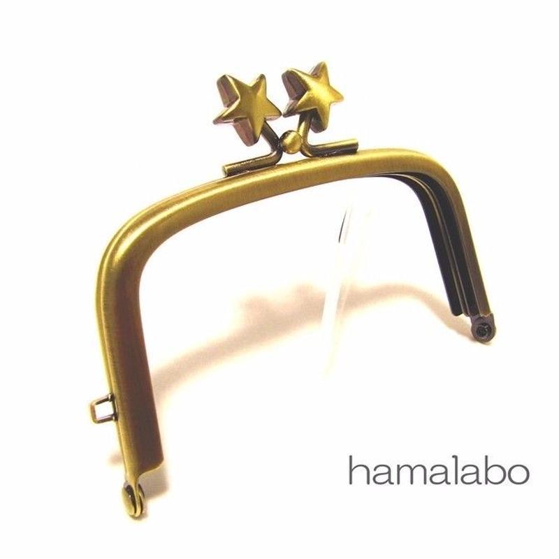 【HA-1461】9.9cm/くし型の口金(メタルスター×アンティークゴールド)