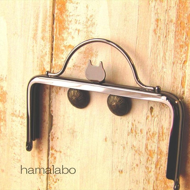 4月10日販売開始!【HA-1585】ネコ型タイプ!持ち手付きの押し口金12cm/角型(ブラック)