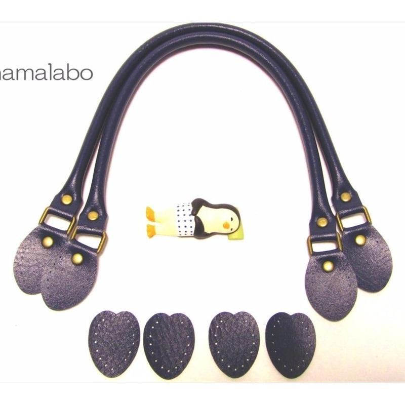 【HA-566】<縫い付けタイプ>手さげ持ち手48cm(ネイビー)-YAK-480