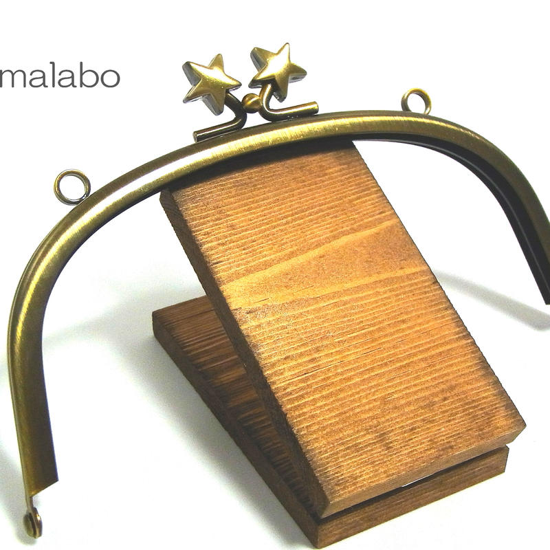 【HA-186】メタルスター口金(15cmくし型アンティークゴールド)・カン付き