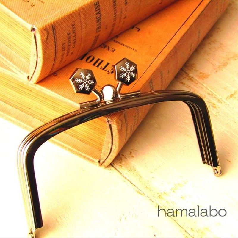 【HA-1482】三枚口(二口口金)12cm/(六花-雪の結晶×シルバー)