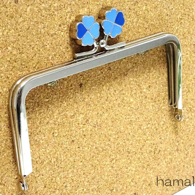 <廃盤予定>【HA-1425】幸せの四つ葉のクローバー口金(12cm角型シルバー×ブルー)