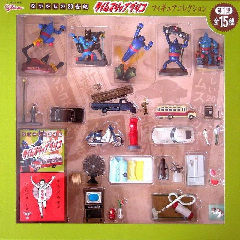 タイムスリップグリコ 第1弾 コレクションBOX(全15種+5種)【2002年ワンダーフェスティバル限定】
