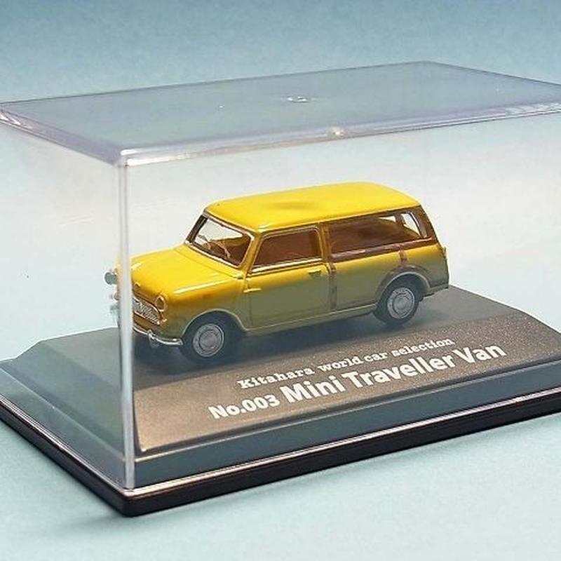 Kitahara world car selection vol.1