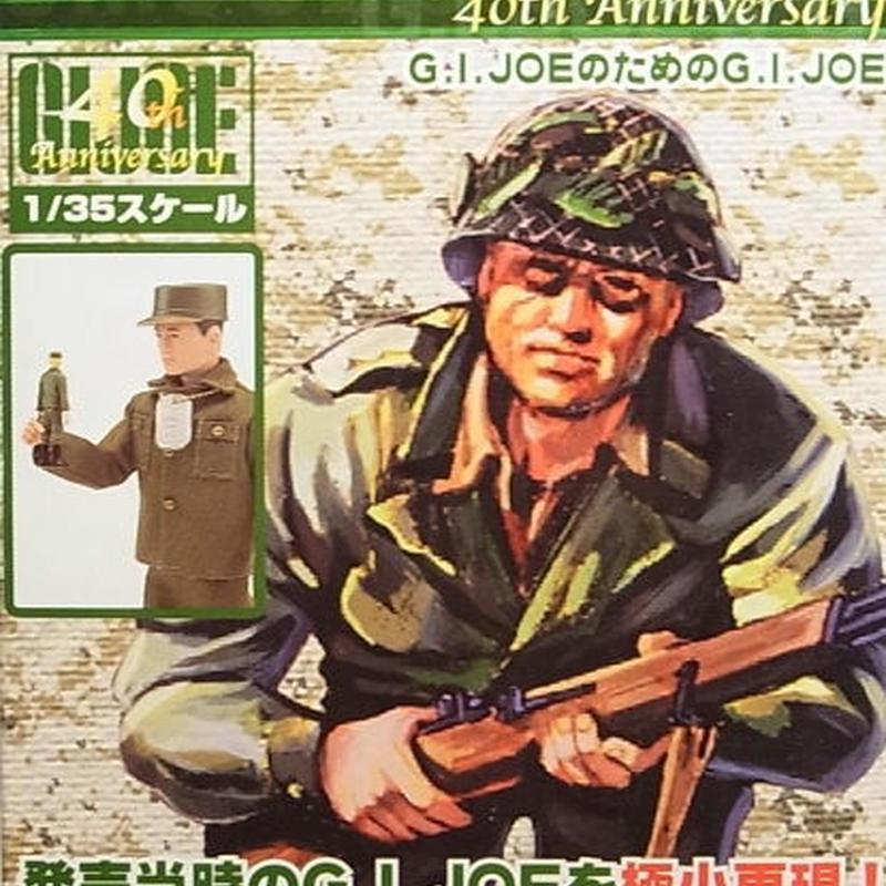 タカラ TMW G.I.JOEのためのG.I.JOE コンプリートセット(全8種)