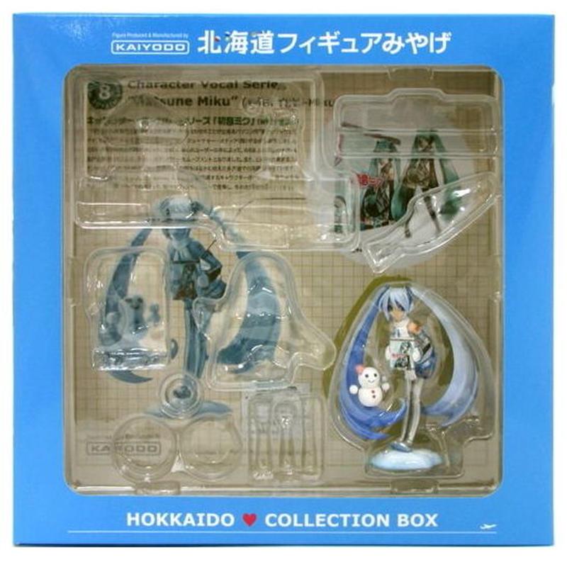 北海道フィギュアみやげ専用コレクションBOX