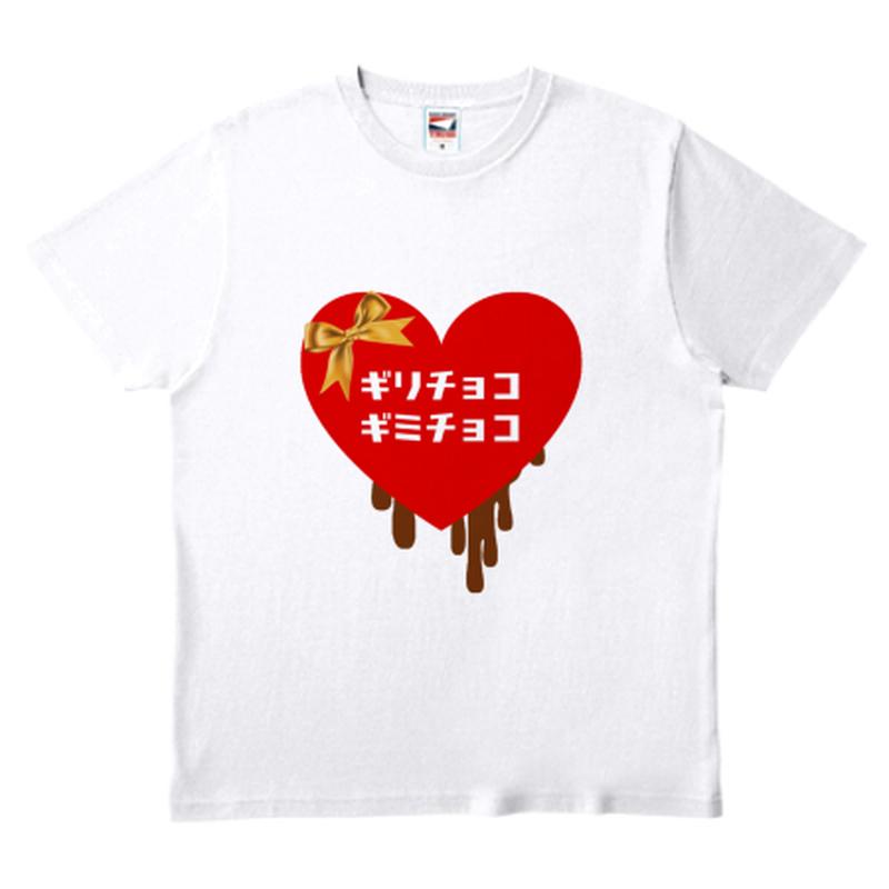 ワビサビのギリチョコギミチョコTシャツ