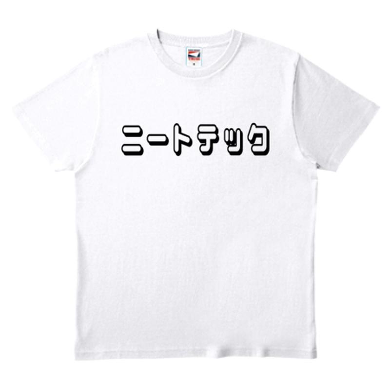 ワビサビのニートテックTシャツ