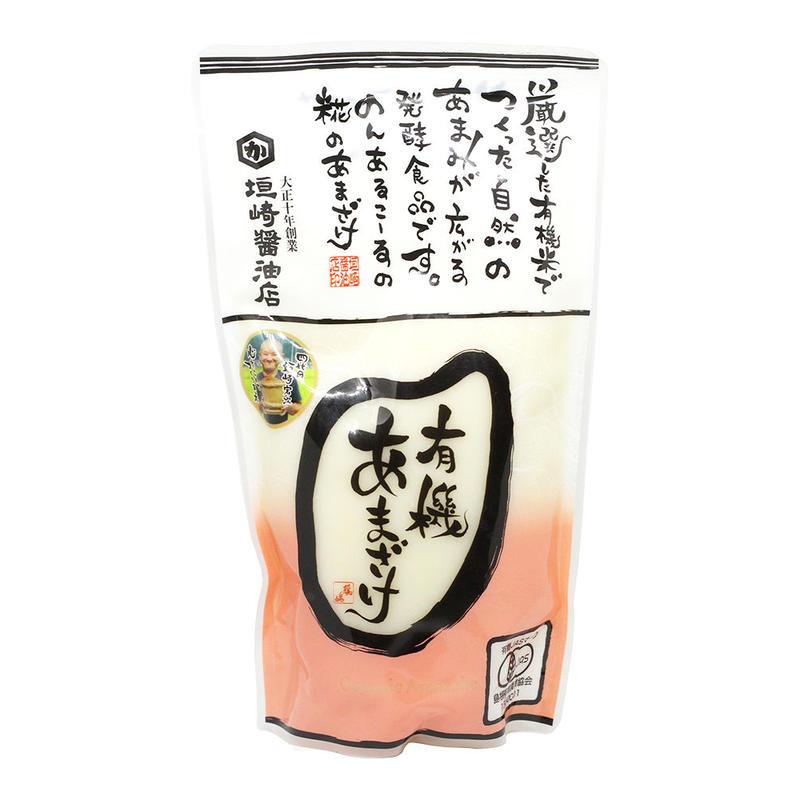 垣崎醤油店 有機米 あまざけ 【ノンアルコール】